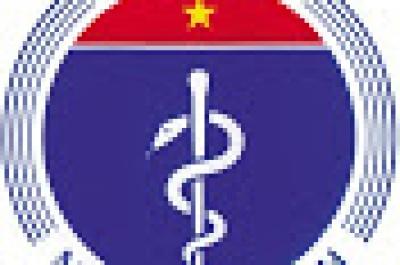 số: 4800/qđ-byt ban hành hướng dẫn tạm thời về chuyên môn y tế thực hiện nghị quyết số: 128/nq-cp ngày 11 tháng 10 năm 2021
